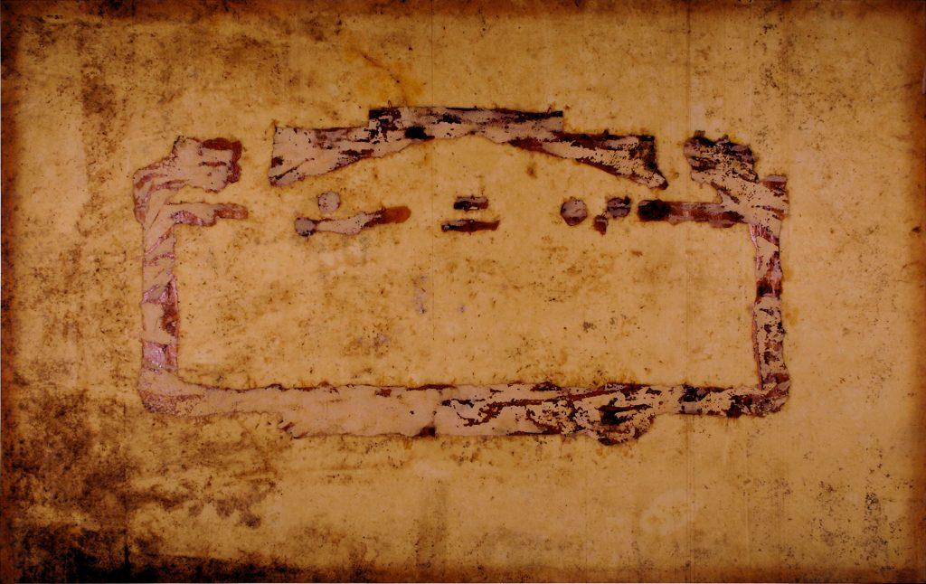 Ela que não está I (Casa do Giotto rajada)